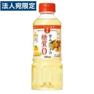 キング醸造 日の出 甘みとコクの糖質ゼロ 400ml 本みりん みりん 糖質カット 調味料 和食 アルコール|officetrust