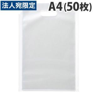カクケイ CPP アームバッグ クリア A4 無地 50枚 FK4305 透明 イベント 展示会|officetrust
