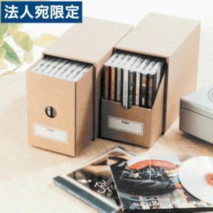 CD収納ボックス|officetrust