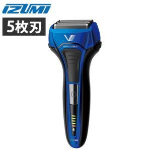 イズミ 電気シェーバー 往復式シェーバー 5枚刃 ブルー IZF-V579-A マクセルイズミ IZUMI 電動シェーバー 髭剃り『送料無料(一部地域除く)』 officetrust