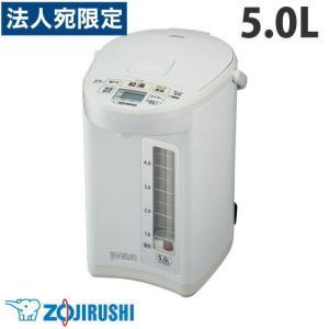 象印 マイコン沸とう電動ポット 5.0L ホワイトグレー CD-SE50-WG『送料無料(一部地域除く)』 officetrust