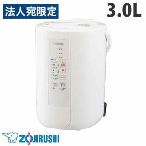 象印 スチーム式加湿器 3.0L ホワイト EE-RR50-WA スチーム 加熱式 衛生的『送料無料(一部地域除く)』 officetrust