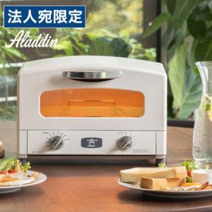 アラジン トースター グラファイトトースター ホワイト AET-GS13BW おしゃれ レトロ 2枚焼き『送料無料(一部地域除く)』 officetrust