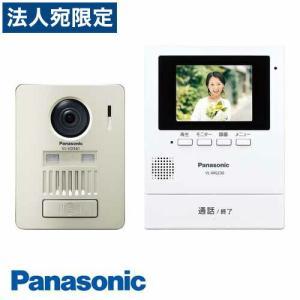 『取寄品』 パナソニック モニター壁掛け式ワイヤレステレビドアホン VL-SGZ30 インターホン ドアホン ドアチャイム 広角 Panasonic|officetrust