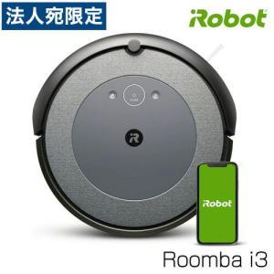 『取寄品』 iRobot ロボット掃除機 ルンバ i3 Wi-Fi対応 スマートスピーカー対応 I315060 掃除機 お掃除ロボット 『送料無料(一部地域除く)』 officetrust