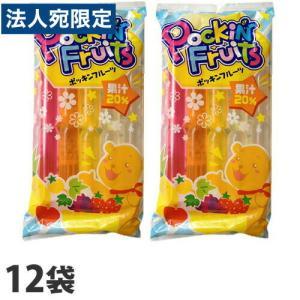 マルゴ ポッキンフルーツ果汁20% 10本入×12袋 チューペット 棒ジュース ジュース アイス ポッキンアイス おやつ|officetrust