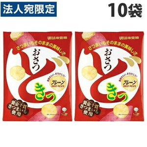 UHA味覚糖 おさつどきっ プレーン 65g×10袋 ポテトチップス スナック菓子 お菓子 ポテチ スナック|officetrust
