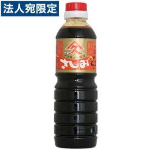 久保醸造 さしみ醤油 500ml|officetrust