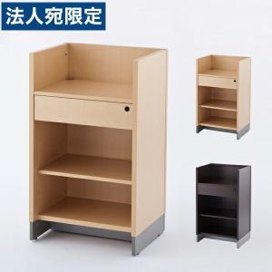 『代引不可』R・Fヤマカワ ノルム 木製レジカウンター W600×D600×H1000mm SHRGC『送料無料(一部地域除く)』|officetrust