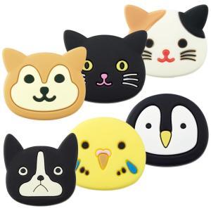 ◆ゆうパケット対応可◆  動物の顔をモチーフにしたかわいいマグネットピンは、本体に厚みがあるので紙の...
