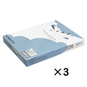 プレミアムコピー用紙 プレミアムホワイト A3...の関連商品9