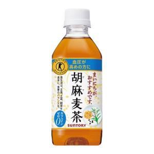 胡麻麦茶 350mlx24本 HGM3G サントリーの関連商品4