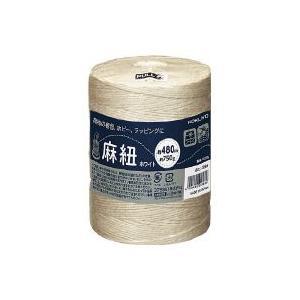 麻紐(ホワイト・ホビー向け) (ホワイト)チーズ巻き 480m ホヒ-35W