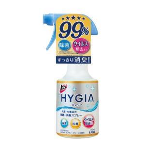 ●除菌、抗菌、ウィルス除去ができる布製品用消臭スプレー。●本体●350ml●ほのかなミンティグリーン...