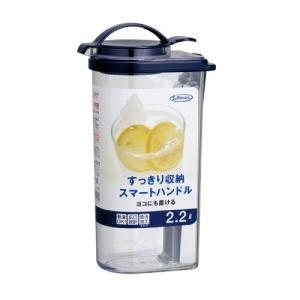 ●タテ置き、ヨコ置きが出来るので冷蔵庫のスペースを有効活用 ●広口設計で洗いやすい ●サイズ(外寸法...
