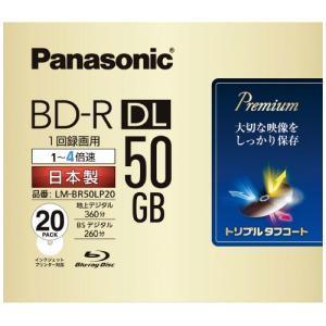 パナ 録画用4倍速ブルーレイディスク (追記型...の関連商品8