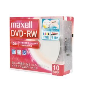 日立マクセル 録画用DVDRW ワイドホワイト...の関連商品1