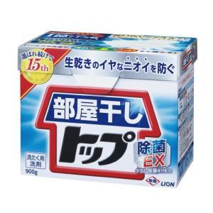 粉末 部屋干しトップ 除菌EX 0.9kg 254775 ライオン