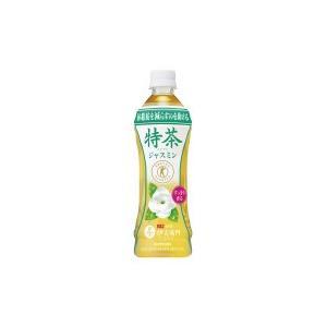 ●500ml×24本●伊右衛門 特茶同様、脂肪分解酵素を活性化させる働きがある「ケルセチン配糖体」を...