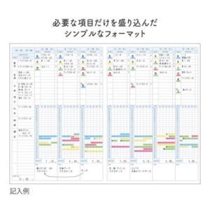 キャンパススタディプランナー B5(ノート)ウィークリー罫 全2色 コクヨ ノ-Y80MW-□|officeyu|02