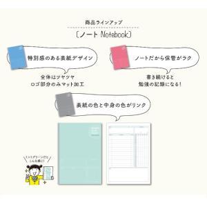 キャンパススタディプランナー B5(ノート)ウィークリー罫 全2色 コクヨ ノ-Y80MW-□|officeyu|04