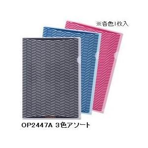 ◆ゆうパケット対応可◆  ★見せたくない書類の目隠しに! トリックパターンによって、中に入れた書類の...