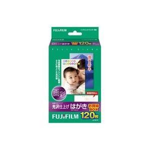 光沢仕上げハガキ C2120N 120枚 富士フィルム