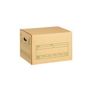 文書保存箱A式 DN-352 A4用 20個 プラス