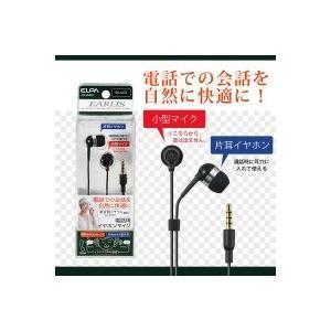 本品は集音器イヤリス(AS-P001)専用の電話用イヤホンマイクです。集音器イヤリスを使用しながら自...