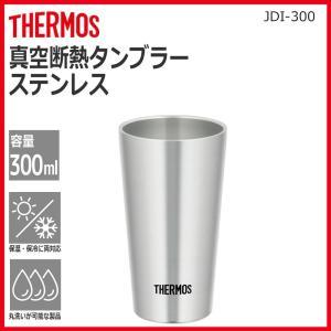 (同梱不可)サーモス 真空断熱タンブラー ステ...の関連商品4