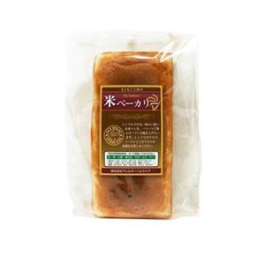 米(マイ)ベーカリーは、カットしてない状態でお届けしております。国産の米粉でつくったパンです。小麦グ...