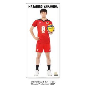 タペストリー[等身大] 2020バレーボール男子日本代表 (柳田将洋 選手)|official-club