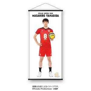 ミニタペストリー 2020バレーボール男子日本代表 (柳田将洋 選手)|official-club
