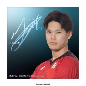 アクリルブロック 2020バレーボール男子日本代表 (西田有志 選手)|official-club