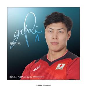 アクリルブロック 2020バレーボール男子日本代表 (清水邦広 選手) official-club