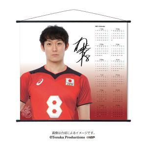 タペストリー(2021年カレンダー) 2020バレーボール男子日本代表 (柳田将洋 選手)|official-club