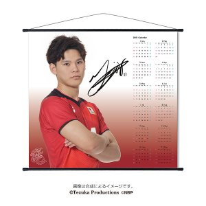 タペストリー(2021年カレンダー) 2020バレーボール男子日本代表 (西田有志 選手)|official-club