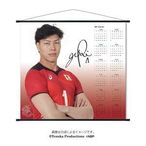 タペストリー(2021年カレンダー) 2020バレーボール男子日本代表 (清水邦広 選手) official-club