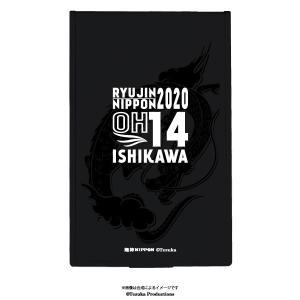 ポケットミラー 2020バレーボール男子日本代表 (石川祐希 選手)|official-club