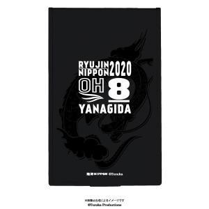 ポケットミラー 2020バレーボール男子日本代表 (柳田将洋 選手)|official-club