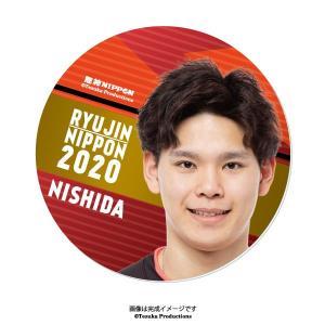 アクリル製バッジ 2020バレーボール男子日本代表 (西田有志 選手)|official-club