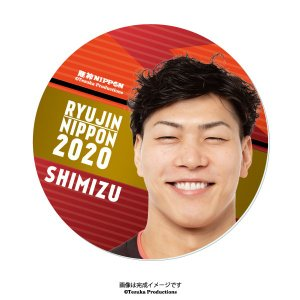 アクリル製バッジ 2020バレーボール男子日本代表 (清水邦広 選手) official-club
