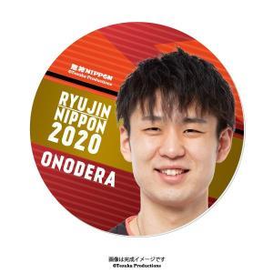 アクリル製バッジ 2020バレーボール男子日本代表 (小野寺太志 選手)|official-club