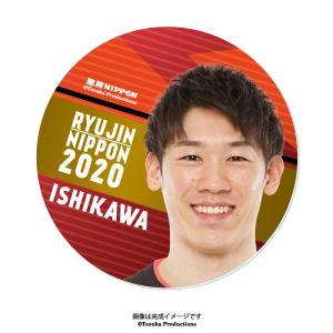 アクリル製バッジ 2020バレーボール男子日本代表 (石川祐希 選手)|official-club