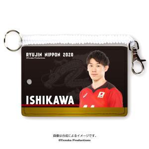 パスケース 2020バレーボール男子日本代表 (石川祐希 選手)|official-club