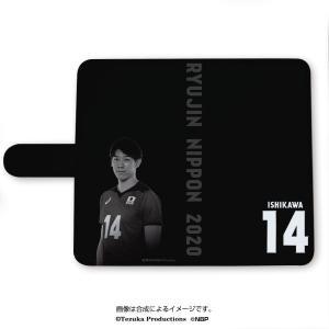 手帳型スマホケース[5インチタイプ] 2020バレーボール男子日本代表 (石川祐希 選手)|official-club