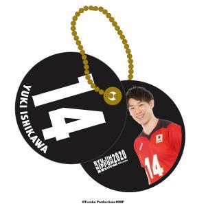 アクリルキーホルダー(スライドタイプ) 2020バレーボール男子日本代表 (石川祐希 選手)|official-club