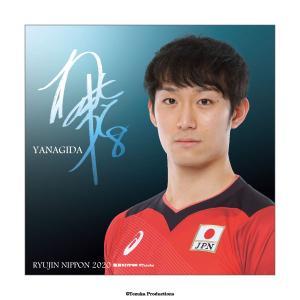 アクリルブロック 2020バレーボール男子日本代表 (柳田将洋 選手)|official-club