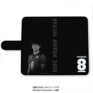 手帳型スマホケース[5インチタイプ] 2020バレーボール男子日本代表 (柳田将洋 選手)|official-club