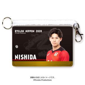 パスケース 2020バレーボール男子日本代表 (西田有志 選手)|official-club